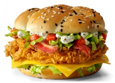Шефбургер Де Люкс оригинальный